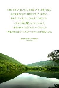 20140704-83_Ja 湖