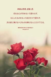 20150311-57_Ja 感謝し