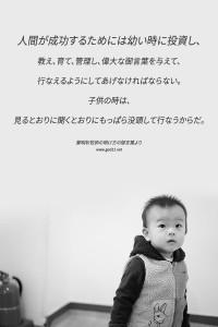 20150504-2_Ja