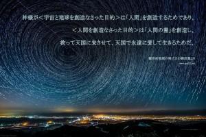 20140814-6_Ja 宇宙