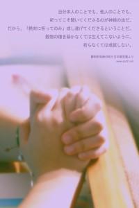 20130812-5_Ja