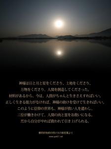 20130621-30_Ja 星