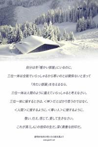 20150302-10_Ja