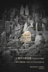 20150122-25~26_Ja