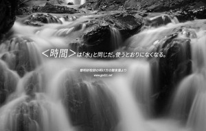 20150221-1_Ja