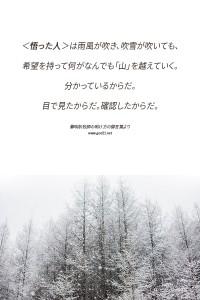 20151124-24_Ja
