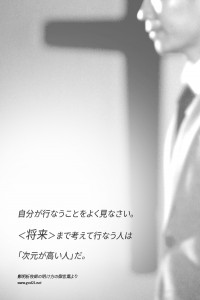 20160122-45_Ja