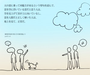 20130413-8-ja 雲