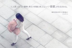 20140307-4_Ja 形象