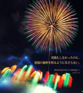 20130410-63-ja 実践