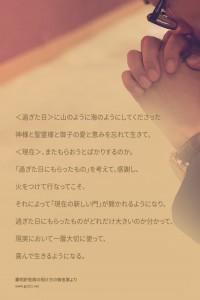 20140925-19_Ja 過ぎた日