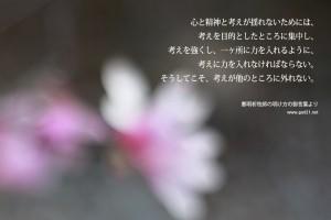 20130523-3_Ja
