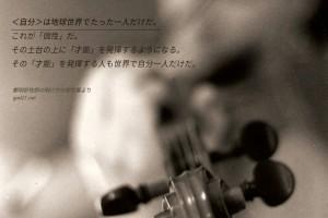20140923_37_Ja