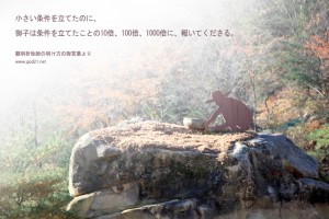 20130904-84_Ja