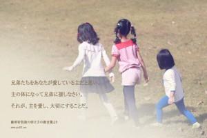 20140327-27_Ja