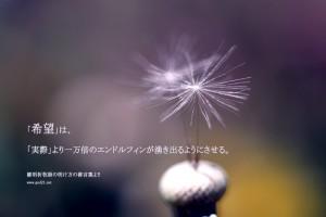 20140909-1_Ja (1)