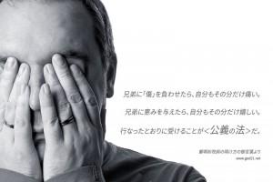 20141222-12~14_Ja