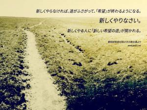 20150317-23~24_Ja