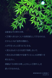 20150826-22~23_Ja