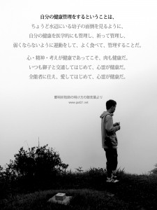 20130706-12~13_Ja