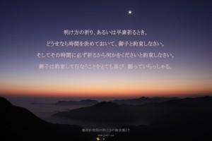20140526-16_Ja