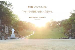 20140820-30_Ja