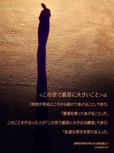 20150205-3_Ja