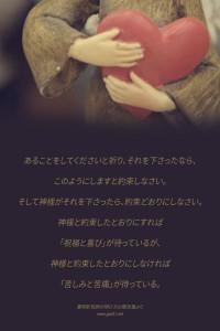 20150310-32_Ja