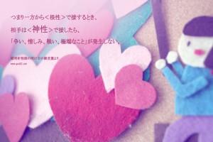 20140421-16_Ja