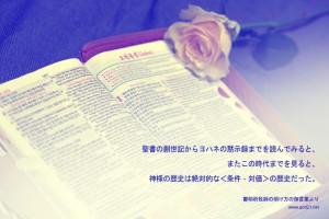 20130902-2_Ja