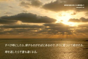 20150923-10_Ja