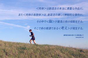 20150817-3_Ja