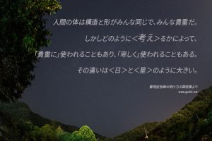 20151119-28_Ja