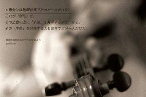 20140923_37_ja-1