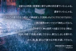 20150716_摂理ブログ02