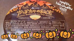20151031_摂理女子の流行り食べ物①