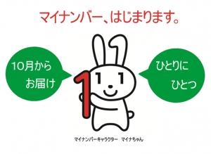20151120_摂理日記②