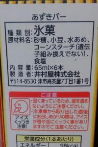 20151227_摂理日記_感動料理レシピ