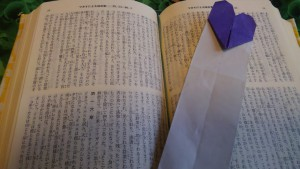 20160327_摂理日記_しおり